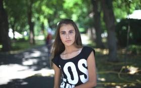 Bulgaria Iana